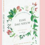 Moeder zijn is net tuinieren (een voorproefje van een nieuw boek!)